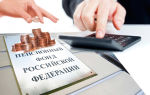 Фиксированные платежи ИП за себя: размер и порядок уплаты в 2018