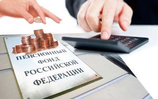 Фиксированные платежи ИП за себя: размер и порядок уплаты в 2019