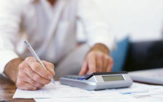 Как уменьшить ЕНВД на взносы в 2019 году: советы и примеры