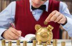 Страховые взносы и фиксированные платежи ИП в 2019 году