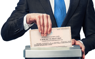 Закрытие ИП в 2019: бланк заявления Р26001 и образец