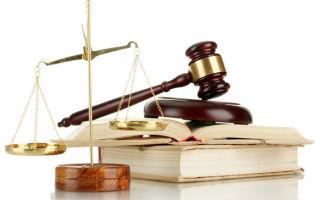 Правовое положение индивидуального предпринимателя