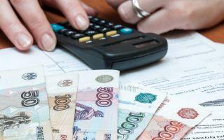 Как платить страховые взносы и фиксированные платежи в 2019 – новые КБК