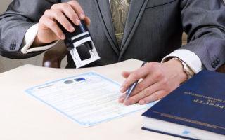 Все про свидетельство о регистрации ИП в ЕГРИП в 2021 году