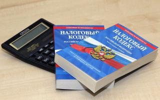 КБК УСН доходы на 2018 год для ООО и ИП (15 и 6 процентов)