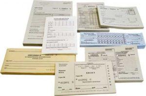 Изображение - Где взять и каким образом заполнить бсо для индивидуальных предпринимателей BSO-300x198