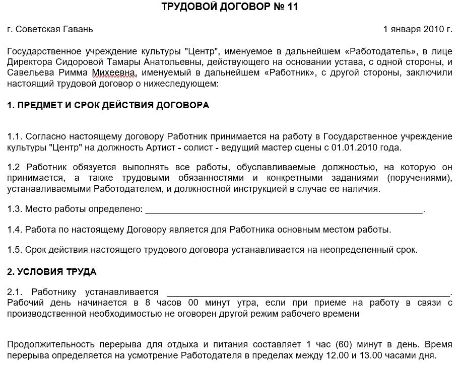 Минимальный размер алиментов в 2019 году в южносахалинске