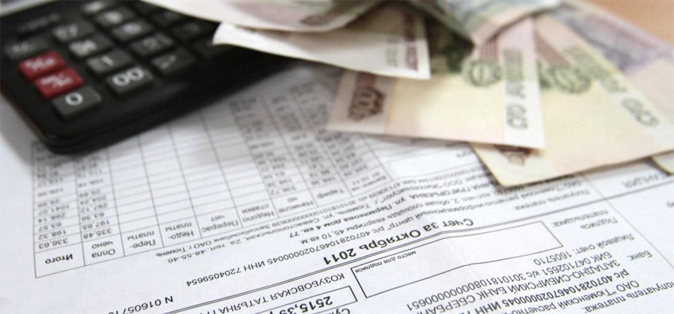 Изображение - Банкротство ип порядок и особенности процедуры Protsedura-bankrotstva-IP