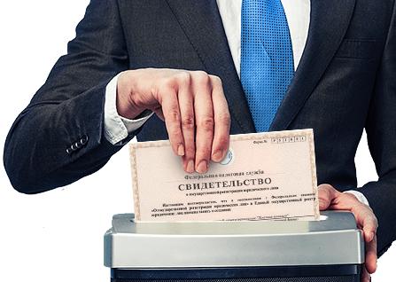 закрытие ип пошаговая инструкция с долгами